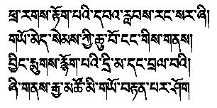 mahamudra-verse