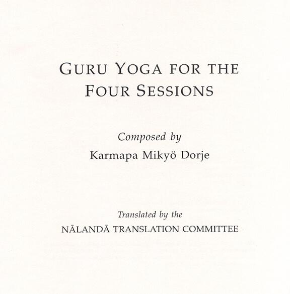six session guru yoga pdf
