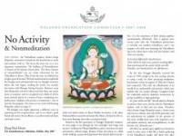 Annual Newsletter 2007