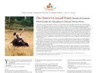 Annual Newsletter 2014
