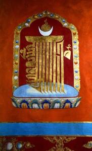 Kalachakra at Tashilhunpo